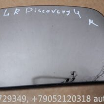 land rover discovery 4 зеркало правое LR013776